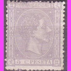 Stamps - 1875 Alfonso XII, EDIFIL nº 163 (*) - 40409210