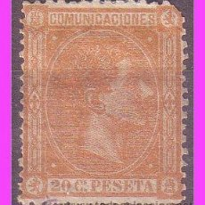 Sellos: 1875 ALFONSO XII, EDIFIL Nº 165 *. Lote 40409275