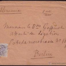 Sellos: ESPAÑA. (CAT. 204). 1881. SOBRE DE SAN SEBASTIÁN A BERLÍN (ALEMANIA). RARO.. Lote 37350134