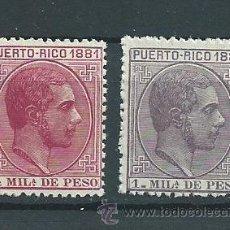 Sellos: R2/ ALFONSO XII, PUERTO RICO, AÑO 1881, Nº 42 CARMIN Y 43 VIOLETA NUEVOS S/F. Lote 42604699