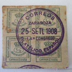 Sellos: ALFONSO XII * 4/4 C * 1876 * FRANQUEO 1º CONGRESO FILATELICO ESPAÑOL * ZARAGOZA * 1908. Lote 42107764