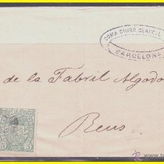 Sellos: 1875 ALFONSO XII, CARTA DE BARCELONA A REUS, EDIFIL Nº 154 Y 164. Lote 42235908