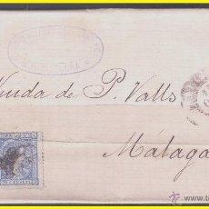 Sellos: 1875 ALFONSO XII, CARTA DE BARCELONA A MÁLAGA, EDIFIL Nº 154 Y 164. Lote 42236167