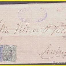 Sellos: 1875 ALFONSO XII, CARTA DE BARCELONA A MÁLAGA, EDIFIL Nº 154 Y 164. Lote 42236284