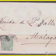 Sellos: 1875 ALFONSO XII, CARTA DE BARCELONA A MÁLAGA, EDIFIL Nº 154 Y 164. Lote 42236339