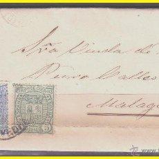 Sellos: 1876 ALFONSO XII, CARTA DE VIGO A MÁLAGA, EDIFIL Nº 154 Y 164. Lote 42236445