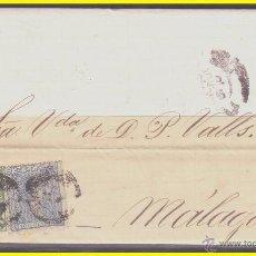 Sellos: 1875 ALFONSO XII, CARTA DE BARCELONA A MÁLAGA, EDIFIL Nº 154 Y 164. Lote 42239499