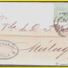 Sellos: 1875 ALFONSO XII, CARTA DE SEVILLA A MÁLAGA, EDIFIL Nº 154 Y 164. Lote 42239521