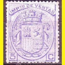 Sellos: FISCALES 1875 IMPUESTO DE VENTAS, ALEMANY Nº 1 (*) . Lote 44347880