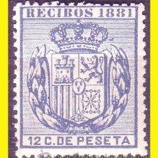 Timbres: FISCALES 1881 SELLOS PARA RECIBOS, ALEMANY Nº 32 * *. Lote 44349228