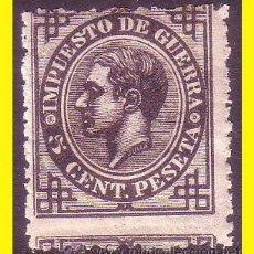Sellos: FISCALES 1876 ALFONSO XII, IMPUESTO DE GUERRA, PRUEBA ALEMANY Nº 87 * *. Lote 44423798
