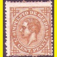 Sellos: FISCALES 1876 ALFONSO XII, IMPUESTO DE GUERRA, PRUEBA ALEMANY Nº 88 * *. Lote 44423820