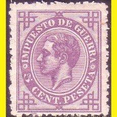 Sellos: FISCALES 1876 ALFONSO XII, IMPUESTO DE GUERRA, PRUEBA ALEMANY Nº 91 * *. Lote 44423841