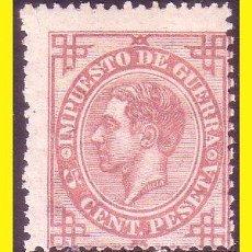 Sellos: FISCALES 1876 ALFONSO XII, IMPUESTO DE GUERRA, PRUEBA ALEMANY Nº 94 * *. Lote 44423864