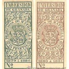 Sellos: FISCALES - DERECHOS DE MATRÍCULA. UNIVERSIDAD DE GRANADA 1879-81 2 SELLOS. Lote 44983838