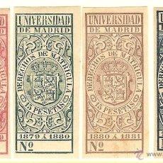 Sellos: FISCALES - DERECHOS DE MATRÍCULA. UNIVERSIDAD DE MADRID 1878-82 4 SELLOS. Lote 44983879