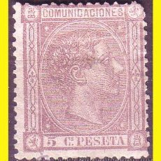 Stamps - 1875 Alfonso XII, EDIFIL nº 163 (*) - 45020541