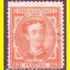 Sellos: 1876 ALFONSO XII, EDIFIL Nº 182 (*). Lote 45021215