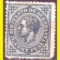 Sellos: 1876 ALFONSO XII, EDIFIL Nº 183 *. Lote 45021772