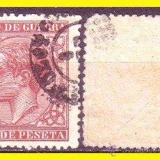 Sellos: 1877 ALFONSO XII, EDIFIL Nº 188 Y 189 (O) . Lote 45024632