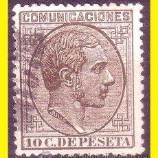 Sellos: 1878 ALFONSO XII, EDIFIL Nº 192 (O). Lote 45024823