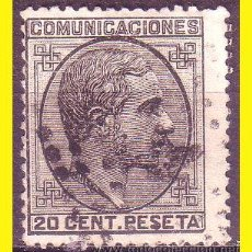 Sellos: 1878 ALFONSO XII, EDIFIL Nº 193 (O). Lote 45024859