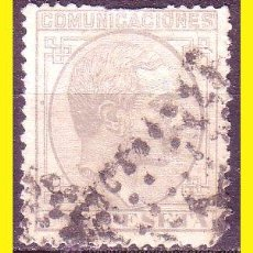 Timbres: 1878 ALFONSO XII, EDIFIL Nº 197 (O). Lote 45025155