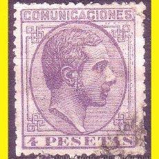 Sellos: 1878 ALFONSO XII, EDIFIL Nº 198 (O). Lote 45025180