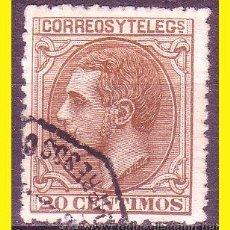 Sellos: 1879 ALFONSO XII, EDIFIL Nº 203 (O). Lote 45028468