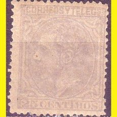 Sellos: 1879 ALFONSO XII, EDIFIL Nº 204 *. Lote 45028473