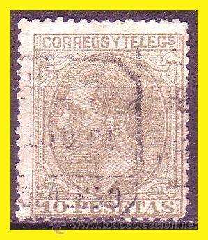 1879 ALFONSO XII, EDIFIL Nº 209 (O) (Sellos - España - Alfonso XII de 1.875 a 1.885 - Usados)