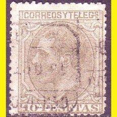 Sellos: 1879 ALFONSO XII, EDIFIL Nº 209 (O). Lote 45028535