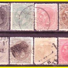 Sellos: 1879 ALFONSO XII, EDIFIL Nº 200 A 207 (O). Lote 45044510