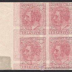 Sellos: EDIFIL 202. ALFONSO XII. (1879). DOBLE IMPRESIÓN.. Lote 45106513