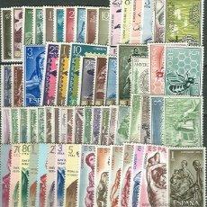 Sellos: ESPAÑA AÑO 1962 - NUEVO COMPLETO PERFECTO SIN FIJASELLOS. S/ESCUDOS CAT. 111,65€.. Lote 232213940