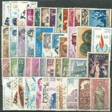 Sellos: ESPAÑA AÑO 1968 - NUEVO COMPLETO PERFECTO SIN FIJASELLOS. S/TRAJES. CAT. 12,15€.. Lote 45238473