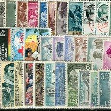 Sellos: ESPAÑA AÑO 1969 - NUEVO. COMPLETO PERFECTO SIN FIJASELLOS. S/TRAJES. CAT. 10,85€.. Lote 45238495