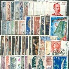 Sellos: ESPAÑA AÑO 1970 - NUEVO COMPLETO PERFECTO SIN FIJASELLOS. S/TRAJES. CAT. 22,65€.. Lote 45238533