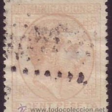 Sellos: ESPAÑA. (CAT. 191). 5 CTS. MUY BUEN CENTRAJE. MUY BONITO.. Lote 45488232