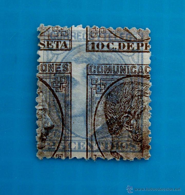 SELLO CON ERROR DE DOBLE IMPRESION EDIFIL 192 SOBRE EDIFIL 204 MUY RARO NUEVO SIN GOMA (Sellos - España - Alfonso XII de 1.875 a 1.885 - Nuevos)