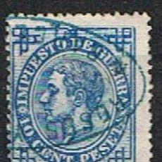 Selos: SELLO ESPAÑA // EDIFIL 184 // 1876 ... USADO. Lote 46367470