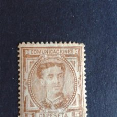 Sellos: EDIFIL 174. ALFONSO XII. 1 JUN 1876. CENTRADO DE LUJO. CON GOMA. NUEVO.. Lote 46602239