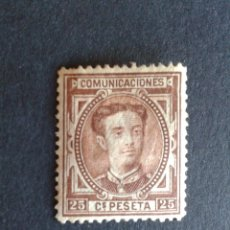 Sellos: EDIFIL 177. ALFONSO XII. 1 JUN 1876. CENTRADO DE LUJO. SIN GOMA. NUEVO.. Lote 46602302