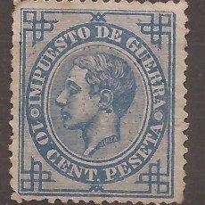 Sellos: 1876 ALFONSO XII EDIFIL 184 IMPUESTO DE GUERRA (V.C.7,25 EUROS). Lote 46605332