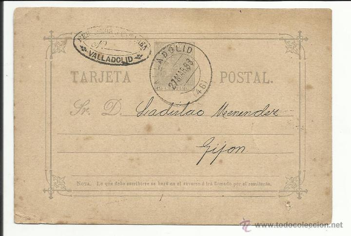 ENTERO POSTAL ESCRITA 1883 DE VALLADOLID A GIJON FECHADOR LLEGADA VALOR 2014 CATALOGO 17.- EUROS (Sellos - España - Alfonso XII de 1.875 a 1.885 - Cartas)