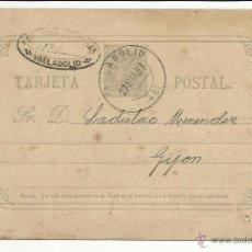 Timbres: ENTERO POSTAL ESCRITA 1883 DE VALLADOLID A GIJON FECHADOR LLEGADA VALOR 2014 CATALOGO 17.- EUROS. Lote 46701918