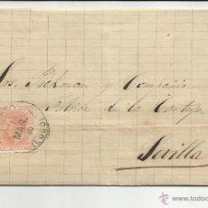 Timbres: CIRCULADA 1885 DE RIVADEO LUGO A SEVILLA CON MATASELLO LLEGADA VER FOTO. Lote 46740432