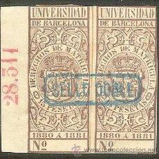 Sellos: FISCALES. DERECHOS DE MATRÍCULA. UNIVERSIDAD DE BARCELONA 1880-81. SELLO DOBLE. Lote 47666883