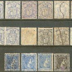 Sellos: FISCALES. IMPUESTO DE VENTAS. 18 SELLOS DIFERENTES. CONJUNTO DIFÍCIL DE REUNIR. 1875/1877. Lote 47666907