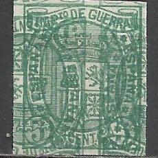 Sellos: 0351- PRUEBAS MACULATURAS SELLO Nº154 ESPAÑA IMPUESTO DE GUERRA CLASICO, NO DENTADO,100% ORIGINAL.CA. Lote 47883537